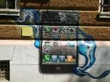 Xiaomi Mi Max 2 12MP camera samples - f/2.2, ISO 100, 1/1088s - Xiaomi Mi Max 2 review