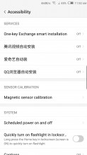 Bad English translations and Chinese text are a common occurrence - Nubia Z17 review