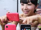 Samsung Galaxy S Pink
