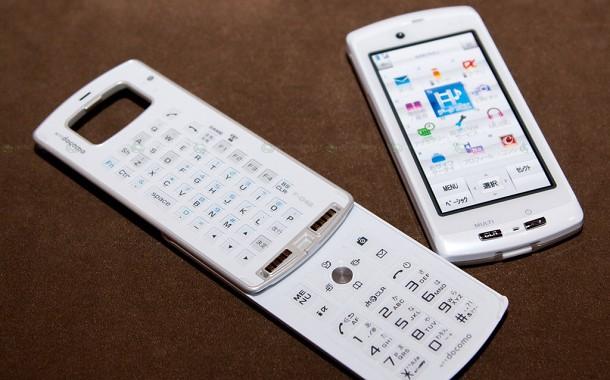 Fujitsu modular phones