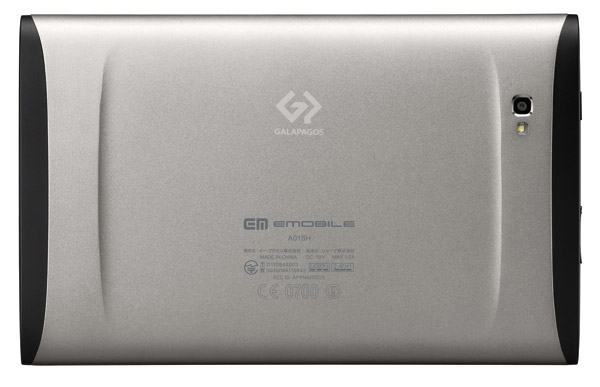 sharp galapagos a01sh tablet