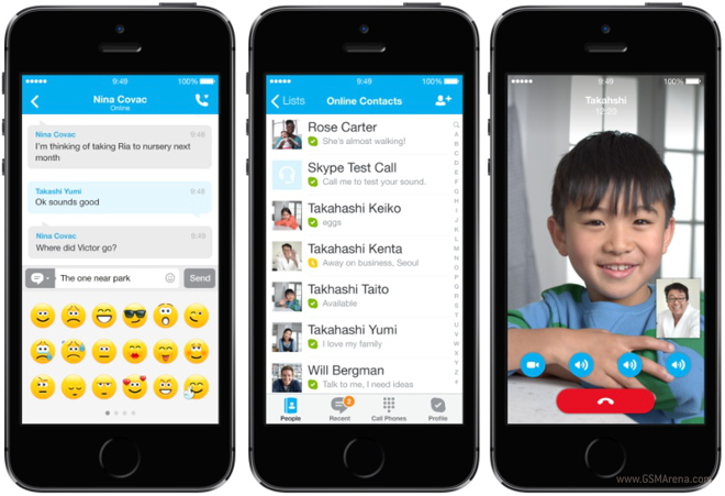 Skype for iPhone gets streamlined