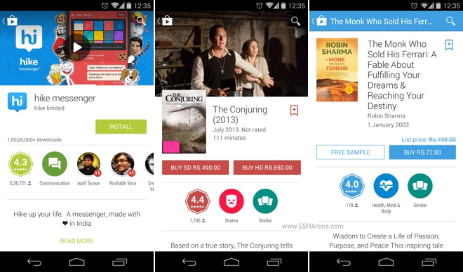 how to get google play to update