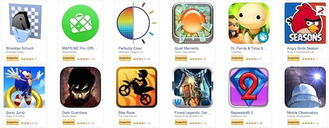 אפליקציות אמזון בחינם
