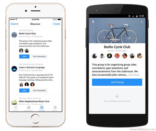 الفيسبوك يعلن عن تطبيقه الخاص بالجروبات