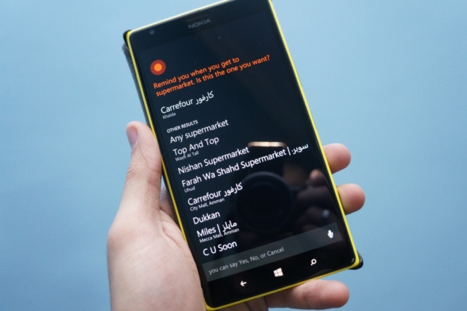Cortana's location-based reminders feature now available even in unsupported regions