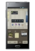 LG announces Optimus LTE2 with 2GB of RAM