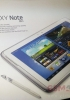 US Galaxy Note 10.1 shipping to retailers ahead of announcement? - read the full text