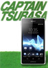 Sony Xperia LT25i 'Tsubasa' uncovered in benchmark results - read the full text