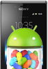Android 4.1.2 Jelly Bean hits the Sony Xperia J