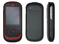 Motorola EM35