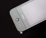 Gigabyte g-Smart S1200