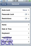 iPhone OS 3.0 screenshots courtesy of BoyGeniusReport.com