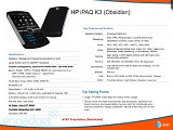 Leaked spec sheet for the HP iPAQ K3 Obsidian
