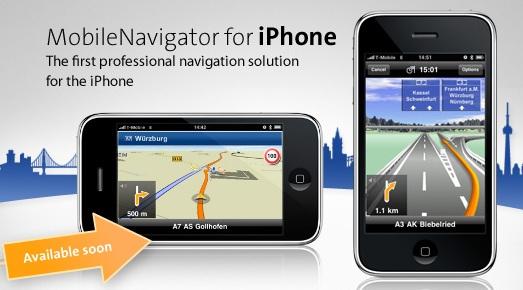 скачать навигатор на айфон - фото 4