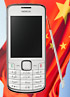 China-only Nokia 3208c has touchscreen, knows the language - read the full text
