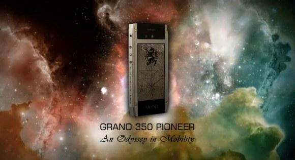 Mobiado Grand 350 Pioneer