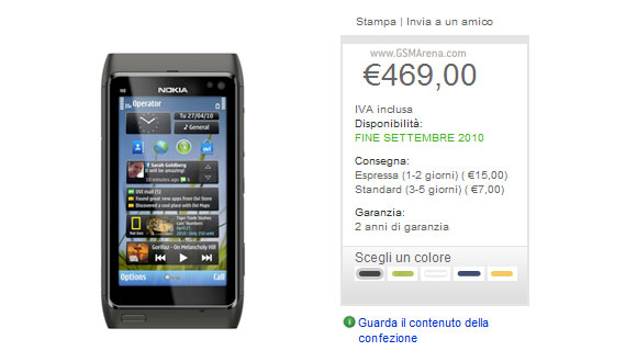Nokia N8 pre-order