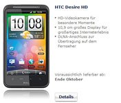 HTC Desire HD is coming soon