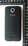 HTC Paradise