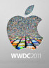 iPhone 5 or not, the Apple WWDC is good to go for 6 June