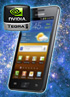 Tegra 2 4.2-inch Samsung Galaxy Z unveiled, live photos inside - read the full text