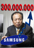 Samsung plans on selling 300M phones in 2011, big launch ahead