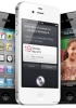 iPhone 4S benchmarks and camera sample pop up - read the full text