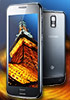 Samsung I929 Galaxy S II Duos with dual-network support pops up