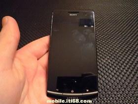Sony LT22 Nyphon