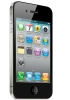 Apple sells record-breaking 37 million iPhones in Q1, 2012 - read the full text
