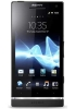 Carphone Warehouse UK to offer the Sony Xperia S for 430 - read the full text