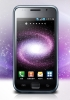 Samsung Galaxy S Value Pack starts rolling out in Korea - read the full text