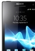 Sony Xperia S starts shipping worldwide