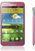 Pink Samsung Galaxy Note goes on sale in South Korea - read the full text