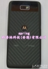 Motorola XT907 with 4G LTE leaks on camera - read the full text