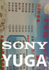 Sony C6603 'Yuga' camera sample leaks, hints at a 13MP sensor