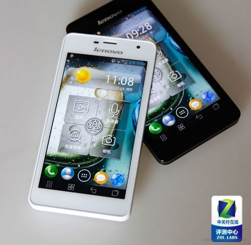Lenovo Smartphone India Price