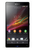 Sony Xperia Odin image leaks, confirms Xperia ZL name