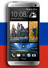 HTC One to hit Russia in April, to carry RUB 29,990 price tag - read the full text