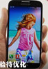 Samsung Galaxy S4 review surfaces ahead of announcement