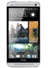 HTC One 32GB unlocked model priced at $575 in the US - read the full text