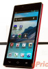 Water-proof LG Optimus GJ headed to Taiwan - read the full text
