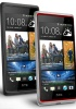 HTC might launch Butterfly S and Desire 600 on June 19 - read the full text