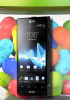 Android 4.1.2 Jelly Bean for Sony Xperia ion now available - read the full text