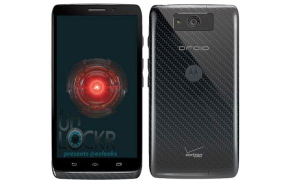 Sampel kamera Ultra dari Motorola DROID