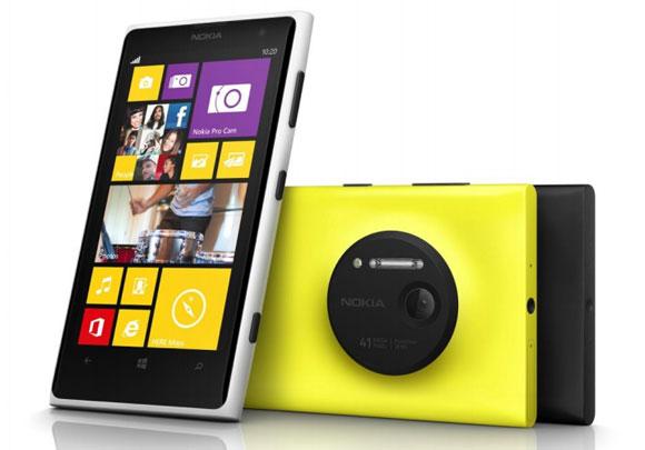 http://cdn.gsmarena.com/vv/newsimg/13/07/nokia-lumia-1020-official/gsmarena_001.jpg