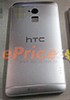 HTC One Max spotted again with dual SIM slot and removable back - read the full text