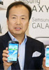 Samsung Galaxy Note sales pass the 38 million mark - read the full text