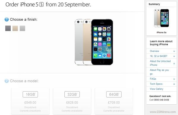 قیمت نجومی iPhone 5s در اروپا !!!